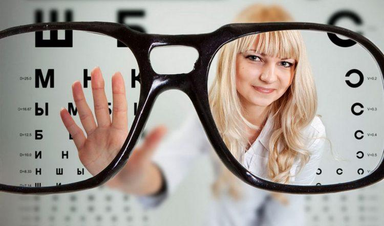 oftalmolog-e1480005143483